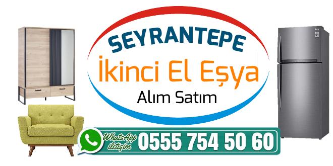 Photo of Seyrantepe İkinci El Eşya Alanlar