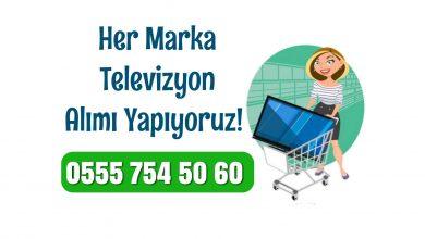Photo of Halkalı İkinci El Televizyon Alan Yerler